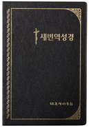 Korean Rnksv Bible Black (New Korean Standard Version)