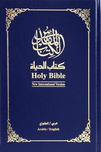 Nav/Niv Arabic/English Bilingual Bible Blue