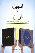 Farsi: The Bible Or the Koran Only One Can Be True