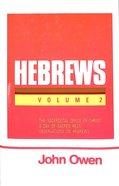 Hebrews (Vol 2)