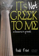 It's Not Greek to Me DVD DVD