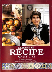 Lebanese Recipe of My Life