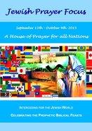 Jewish Prayer Focus (2015) Booklet