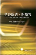 Ccb Chinese Contemporary/Niv English New Testament + Proverbs (Simplified Script) Paperback