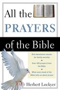All the Prayers of the Bible Paperback