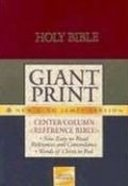 NKJV Personal Giant Print Reference Bible Burgundy (Red Letter Edition) Imitation Leather