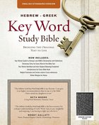 ESV Hebrew-Greek Key Word Study Bible (Black) Genuine Leather