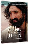 The Gospel of John (The Lumo Project Series)