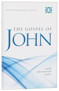 NIV Gospel of John (Black Letter Edition) (25 Pack) Paperback
