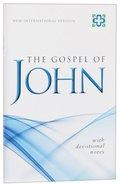NIV Gospel of John (Black Letter Edition) (25 Pack) Paperback