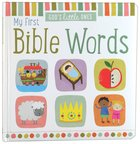 My First Bible Words (God's Little One's Series)