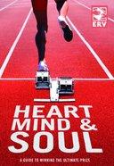ERV Heart Mind and Soul Gospel of Mark Paperback
