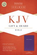 KJV Gift Award Bible Purple Imitation Leather