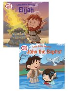Elijah/John the Baptist Flip-Over Book (Little Bible Heroes Series) Paperback