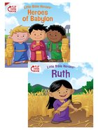 Heroes of Babylon/Ruth Flip-Over Book (Little Bible Heroes Series) Paperback