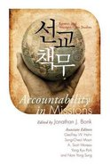 Accountability in Missions Paperback