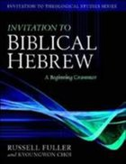 Invitation to Biblical Hebrew: A Beginning Grammar Hardback