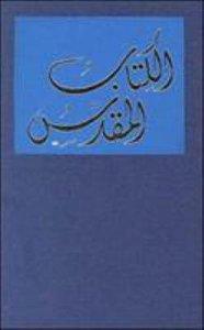 Arabic Nvd (Todays Arabic Version)