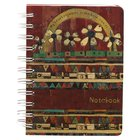 Spiral Notebook: My Prayer Notes Forest Green Spiral