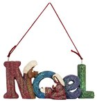 Resin Knitted Finish Holy Family Tree Ornament: Noel Homeware