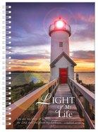 Spiral Hardcover Journal: Lighthouse 2 Samuel 22:29