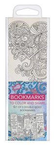 Adult Coloring Double Sided Bookmarks Set of 5: Includes Scripture, Blue