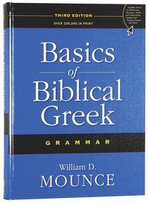 Basics of Biblical Greek: Grammar (3rd Edition)