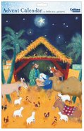 Advent Calendar: Manger and Animals With Bible Text