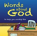 Words About God Paperback