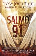 Salmo 91 (Psalm 91) Paperback