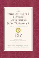 ESV English-Greek Reverse Interlinear New Testament Hardback