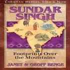 Sundar Singh eAudio
