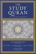 The Study Quran eBook