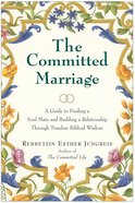 The Committed Marriage eBook