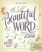KJV, Beautiful Word Bible, Ebook eBook