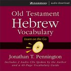 Old Testament Hebrew Vocabulary eAudio