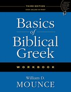 Basics of Biblical Greek Workbook eBook