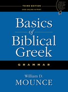 Basics of Biblical Greek Grammar (Zondervan Academic Course DVD Study Series) eBook