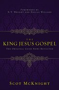 The King Jesus Gospel eBook