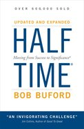 Halftime eBook