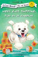 Howie Goes Shopping (My First I Can Read! Series) eBook