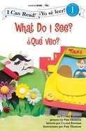 Yo Se Leer!: Que Veo? (I Can Read!: What Do I See?) eBook