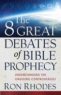 The 8 Great Debates of Bible Prophecy eBook