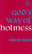 God's Way of Holiness eBook