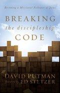 Breaking the Discipleship Code eBook