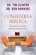 Consejera Bblica Tomo 1 eBook
