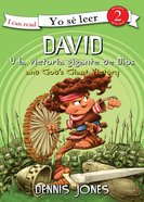 David Y La Victoria Gigante De Dios (Spa) (David and Gods Giant Victory) (I Can Read!2/biblical Values Series)