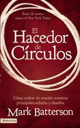 Cirulos De Oracion (Spa) (Circle Maker) eBook