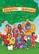 Biblia Para Principiantes Bilinge, La (My First I Can Read/beginners Bible Series) eBook