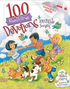100 Devotions, 100 Bible Songs eBook